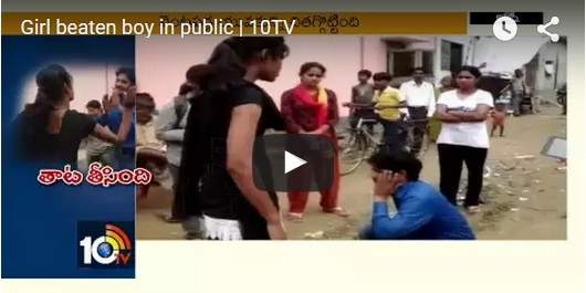 Girl beaten boy in public