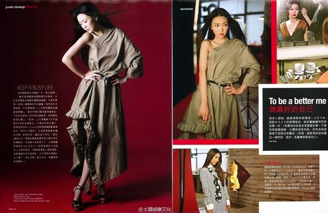 Bottega Veneta 2014 SS Editorial: Khaki One-Shoulder Pleated Dress
