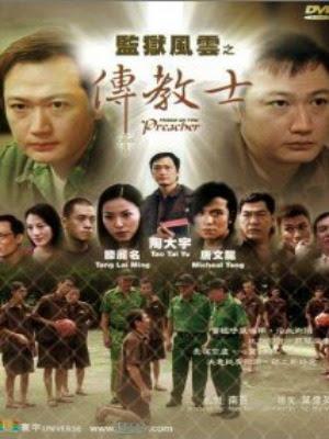 Ngục Tù Phong Vân - Prison In Fire (1987)
