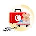 المراسلة رقم 006-15 الصادرة بتاريخ 26 يناير 2015 بشأن تكوين الأساتذة المتدربين في الإسعافات الأولية و الإنقاذ