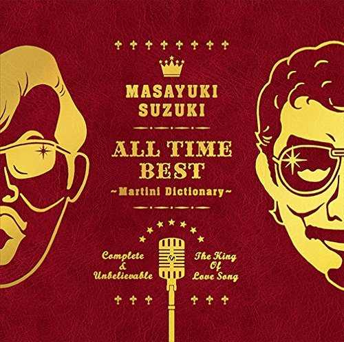 [MUSIC] 鈴木雅之 – ALL TIME BEST ~Martini Dictionary~/Masayuki Suzuki – All Time Best – Martini Dictionary – ( 2015.03.11/MP3/RAR)
