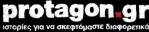 protagon.gr