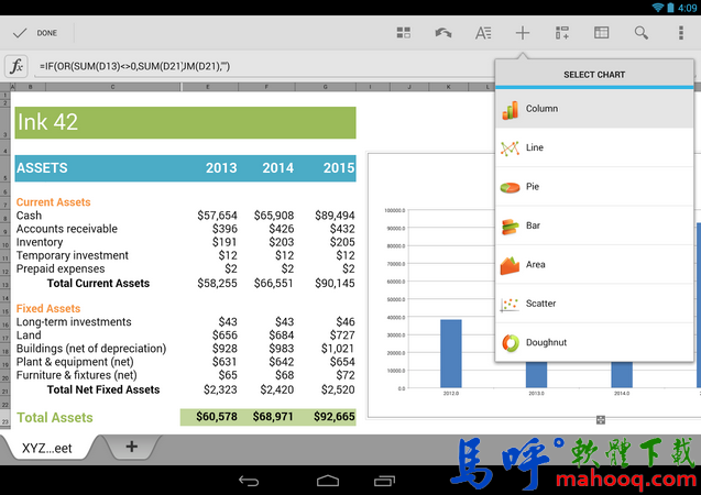 Quickoffice APK / APP Download,手機開啟 Office檔案、Word、Excel、Power Point、檢視 PDF檔案,Android APP