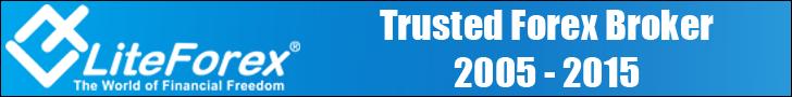 Liteforex - Trusted Forex Broker (2005-2015)