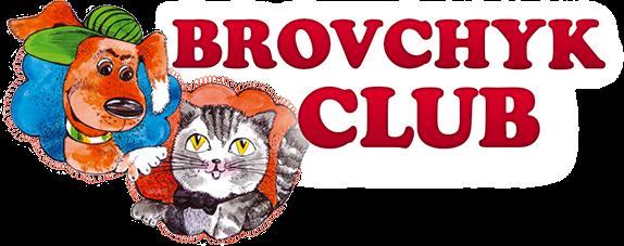 Міжнародний мегапроект BROVCHYK CLUB