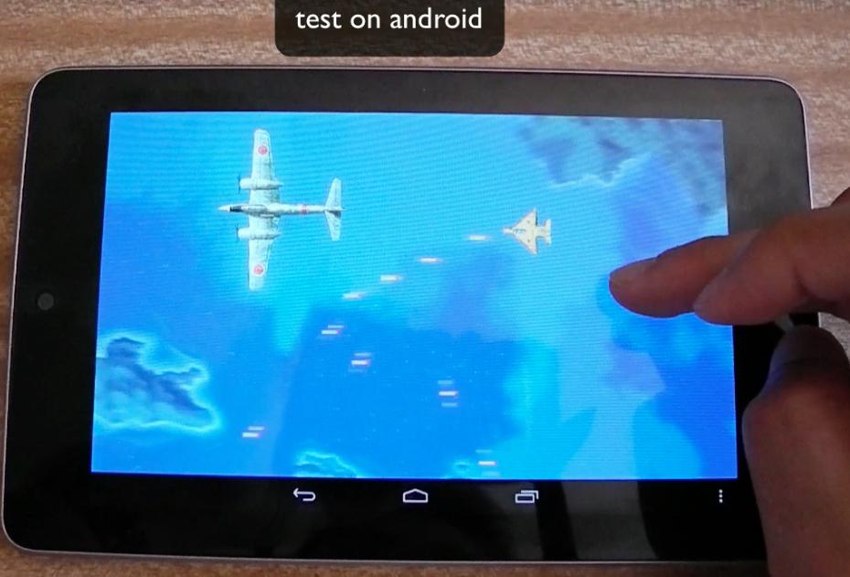 Blender on Android -