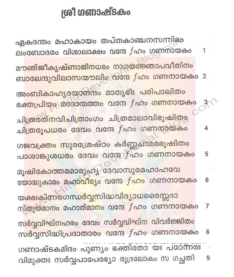 malayalam the language from god's Complete online poc bible in malayalam poc bible includes full version of new testament and old testament it is developed by kcbc bible commission.
