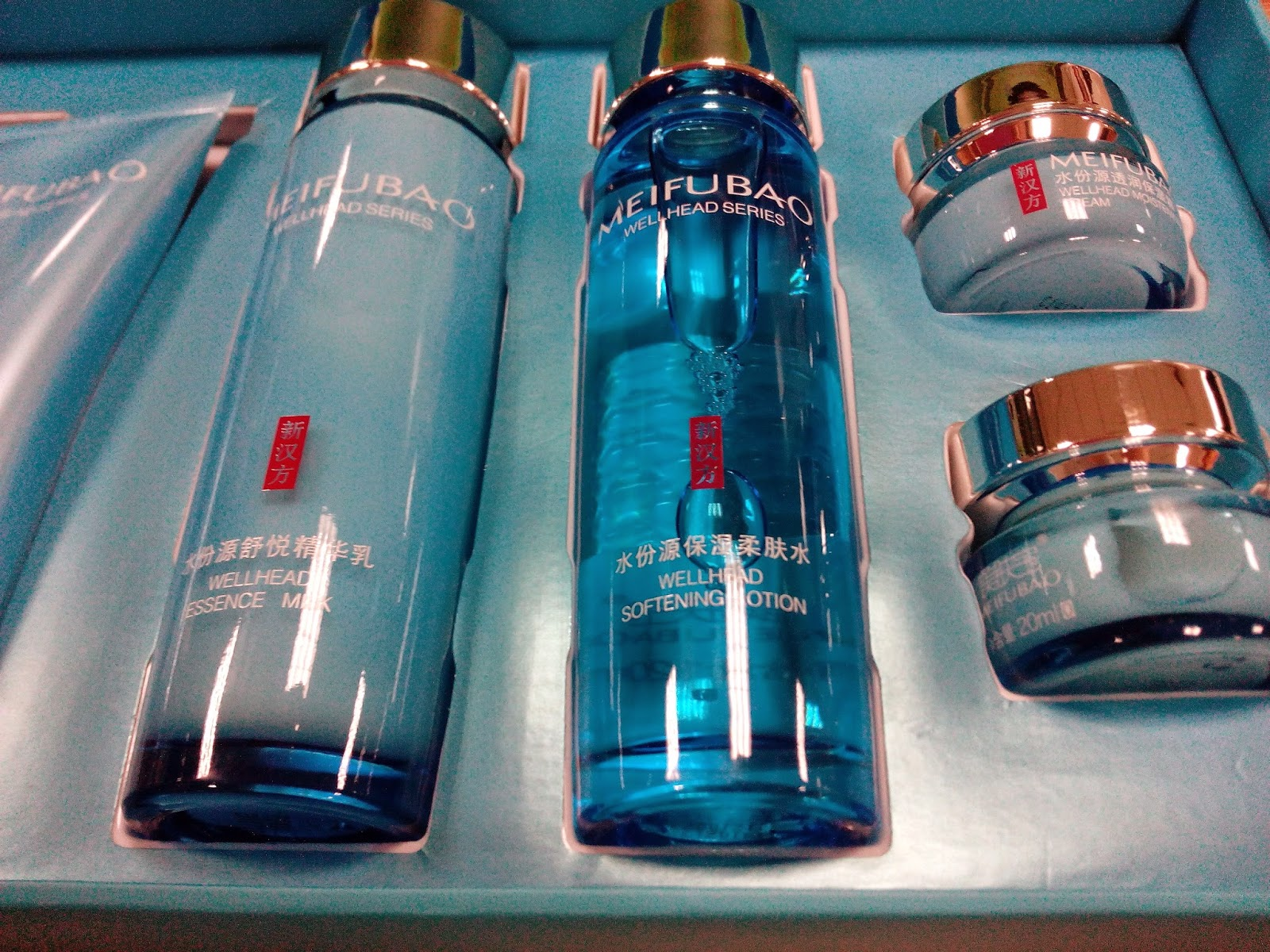 Cosmetics November 11 - MEIFUBAO 3