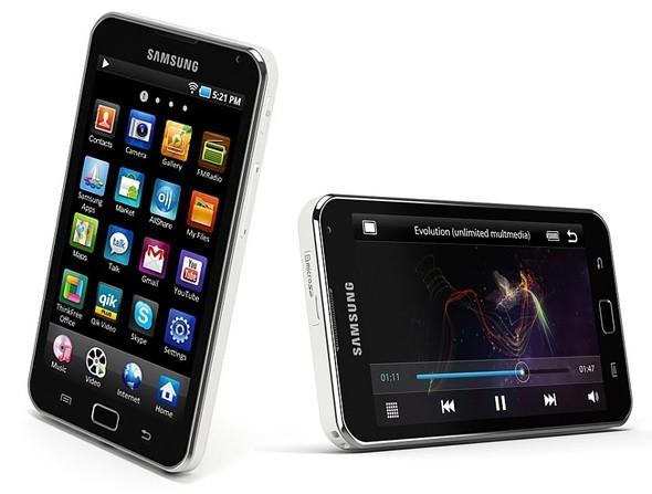 Jika anda pecinta gadget berbasis android , maka Samsung Galaxy S WiFi