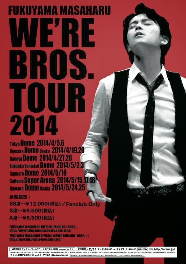 Fukuyama Masaharu ~ We're BROS. Tour 2014 ~ HUMAN