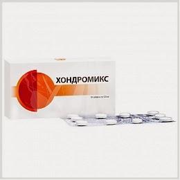 ХОНДРОМИКС – препарат для хрящевой ткани