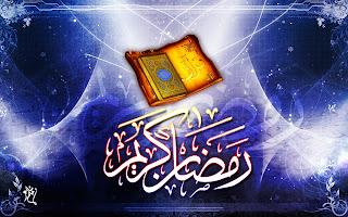 Ramadan Kareem quran Wallpaper