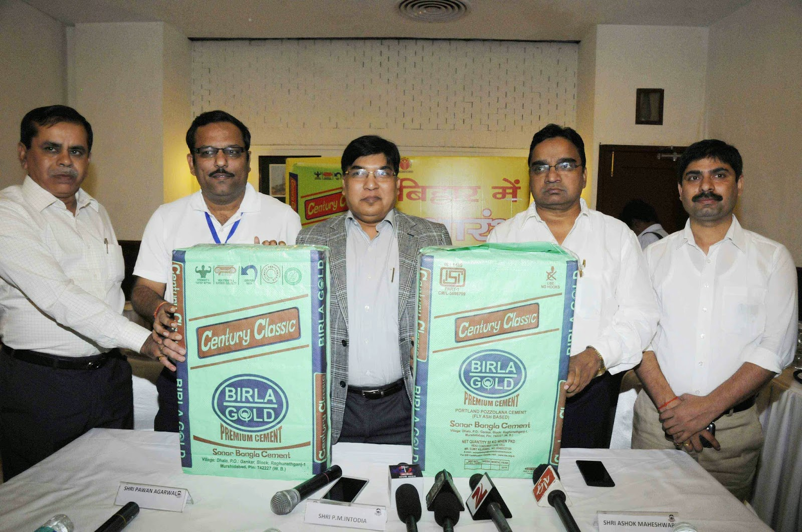 Birla Gold Cement : View patna century classic birla gold cement launched