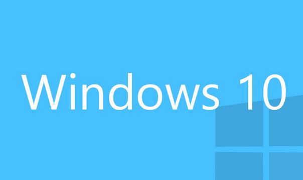 Windows 8 belum genap 4 tahun sejak diluncurkan pada akhir 2012 ...