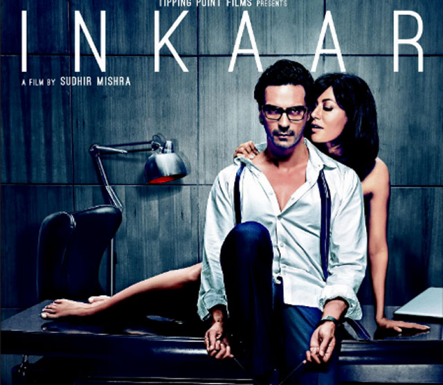 INKAAR-Movie-2013