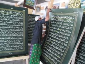 Di Mana Quran Terberat?
