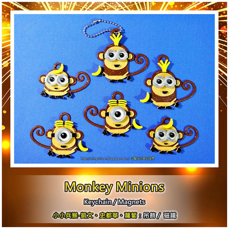 Monkey Minions Keychain / Magnets 小小兵猴-凱文、史都華、蘿蔔:吊飾 /  磁鐵