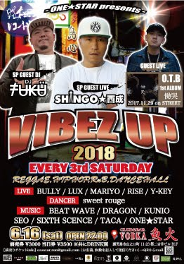 『VIBEZ UP』
