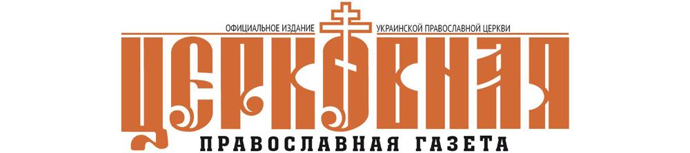 Как испечь просфору - Православный форум Севастополя