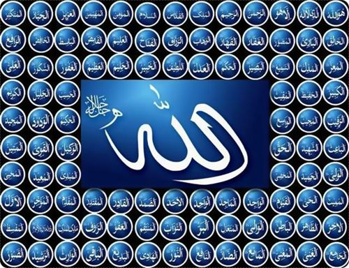 wallpaper allah. 99 names of allah wallpapers