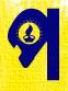 Paschim Banga Gramin Bank officer office assistant application form
