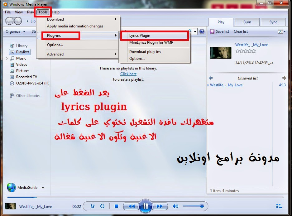 LYRICS PLUGIN WINDOWS MEDIA PLAYER