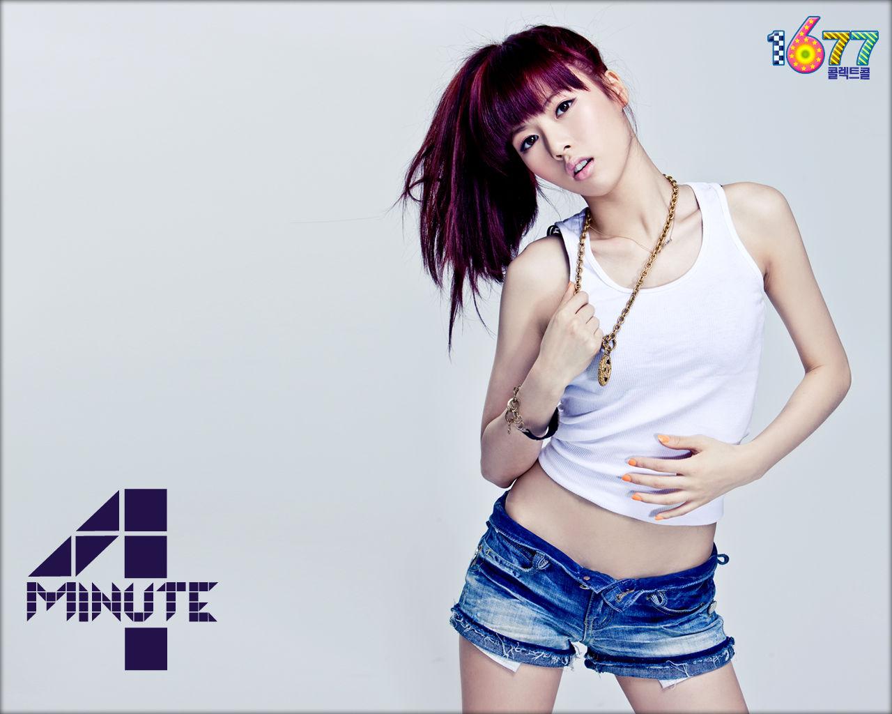 Ni débil ni sentimental...[Kim WonDae] South+Korean+dance-pop+singer+Kim+Hyun+A+%252862%2529