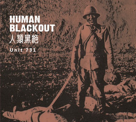 Human Blackout - dispo