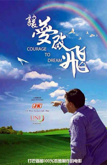 Sinopsis Film Chinese Courage To Dream (2015)