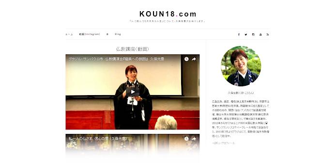 koun18.com