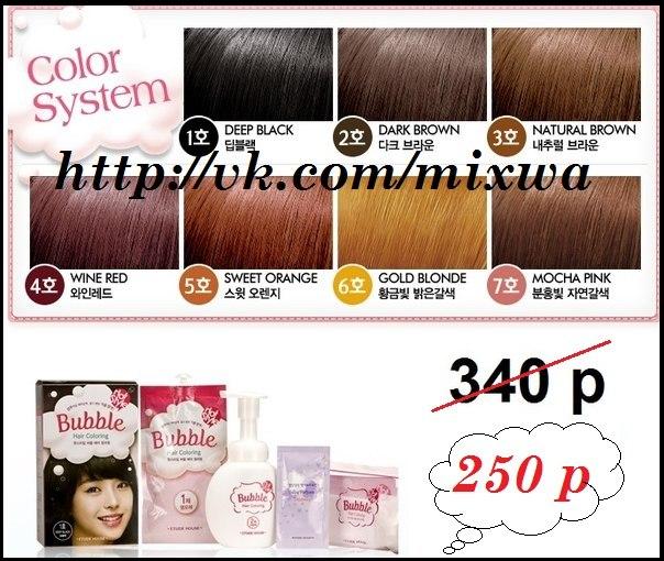 Корейские краски для волос