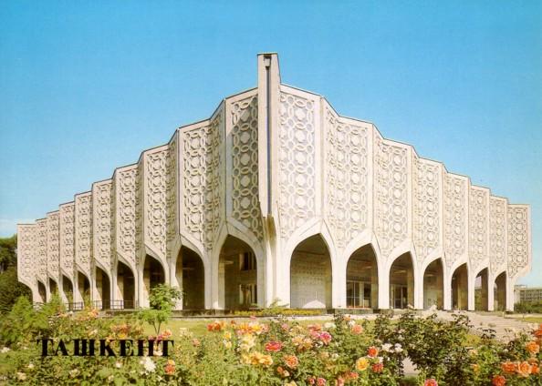 Exhibition hall of the uzbek artists union