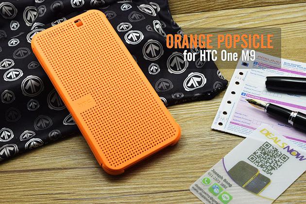 เคส Dot View สำหรับ M9 Plus - 138002 สีส้ม