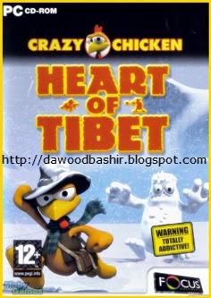 F Dawood Chicken Crazy Chicken Heart Of Tibet