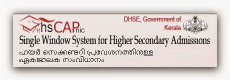 Kerala +1 Second Allotment Result 2016