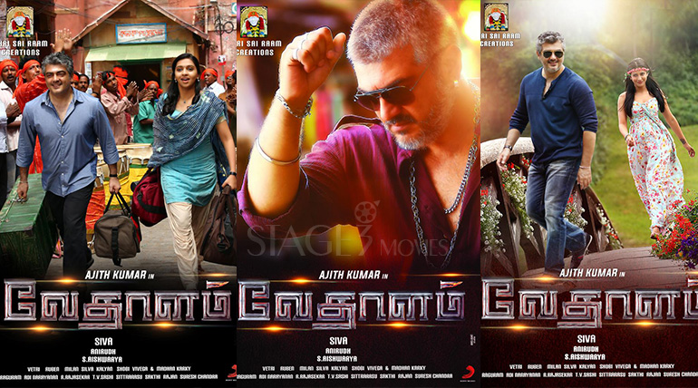 VEDALAM (2015) Watch Online Hindi Dubbed Full Movie