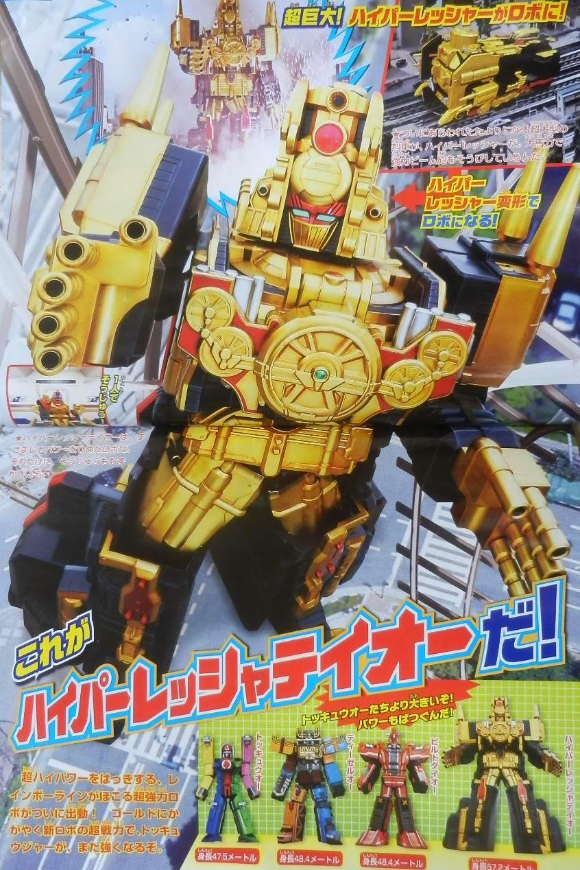 2014 : Ressha Sentai Tokkyuger  - Page 16 V2hiKM7