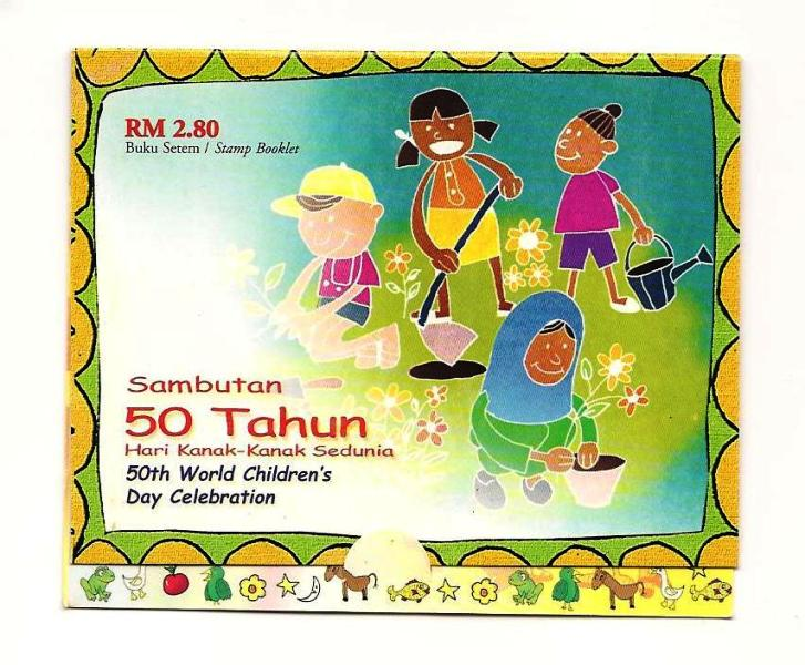 sambutan 50 tahun hari kanak kanak sedunia