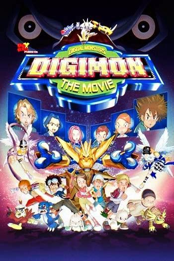 Digimon Adventure Movie 1 Đến Movie 9 - Thế Giới Digimon (movie 1 Đến Movie 9) 1999 Poster