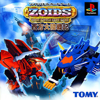 aminkom.blogspot.com - Free Download Games Zoids
