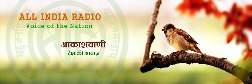 All India Radio - Akashvani