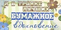 МОЯ ПЕРВАЯ НАГРАДА)))