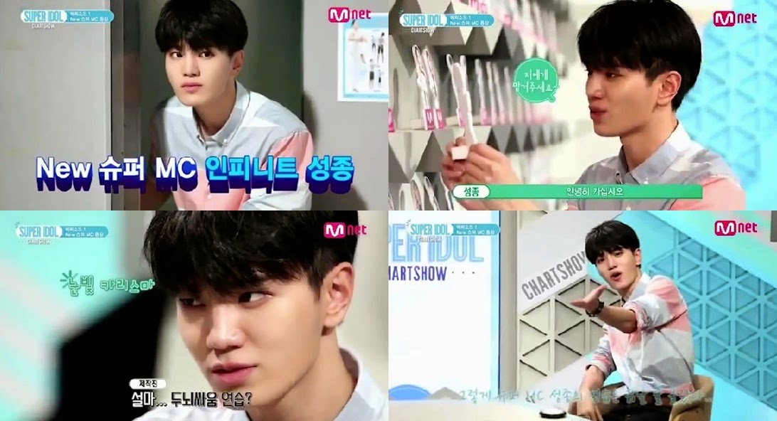 MNET introduces Infinite Sungjong as the new 'Super Idol Chart Show' MC in a preview clip