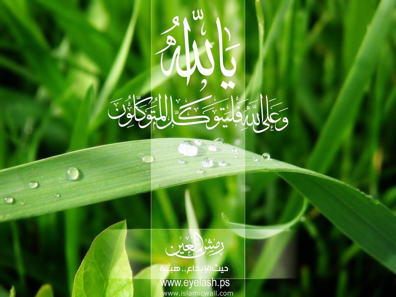 http://1.bp.blogspot.com/-f0VbRAxRzlg/TrlJp9CB6UI/AAAAAAAAJ8w/wB5-mAW5TDw/s1600/ya-Allah.jpeg