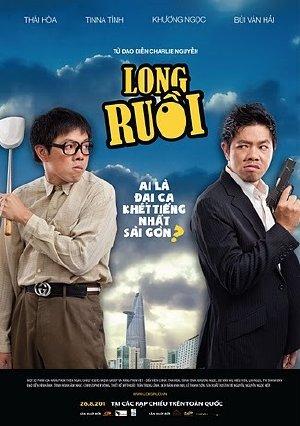 Long Ruồi - Long Ruoi