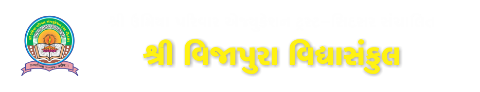 Shri Umiya Parivar Education Trust-Sidsar
