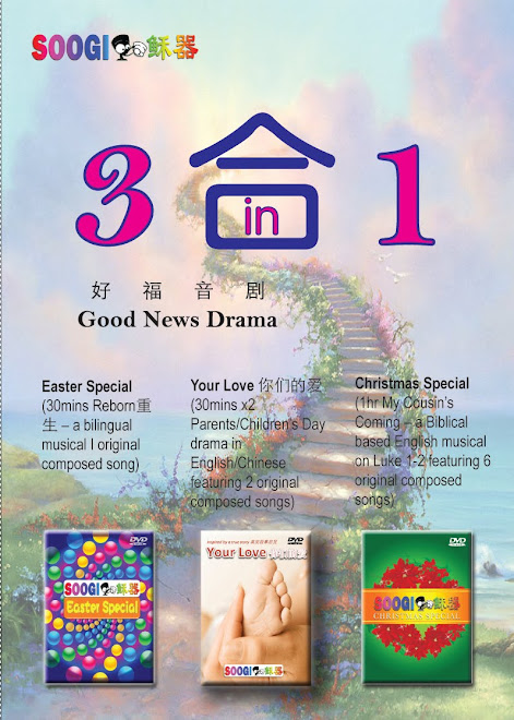 SOOGI 3 in 1 Good News Drama