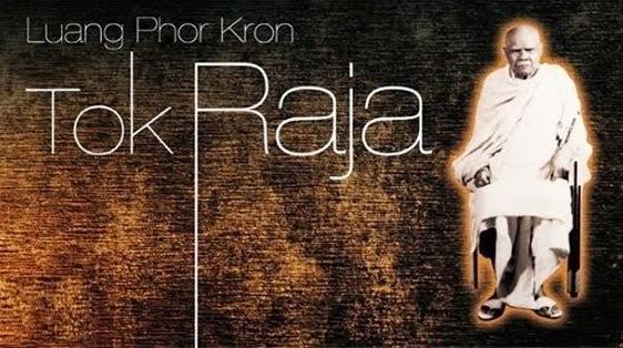 LP Kron @ Tok Raja pidta