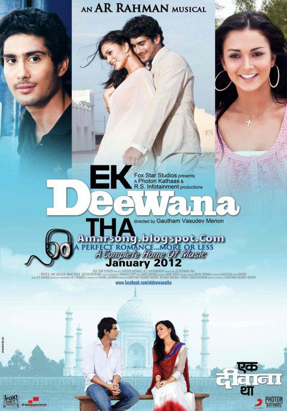 Ek Dewaana Tha (2012) Mp3 Ringtone Download