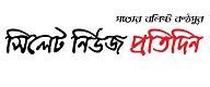 Sylhet News Protidin